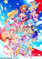 Aikatsu on Parade! - Todos os Episódios