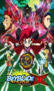 Beyblade Burst Dynamite Battle - Episódio 05