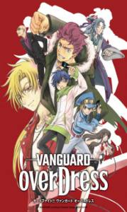 Cardfight!! Vanguard: overDress - Episodio 02