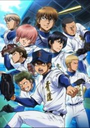 Diamond no Ace: Act II - Todos os Episódios