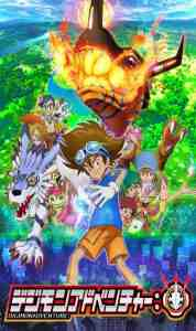Digimon Adventure 2020 - Todos os Episódios