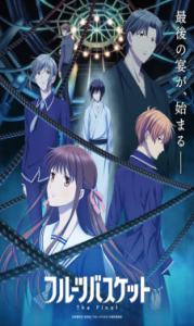 Fruits Basket: The Final - Episódio 05