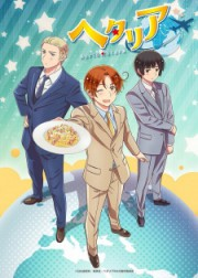 Hetalia World Stars - Episódio 06