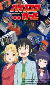 High Score Girl II - Todos os Episódios