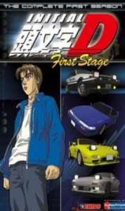 Initial D First Stage Blu-Ray - Episódio 26