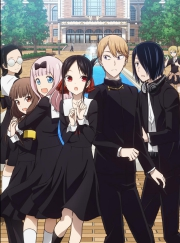 Kaguya-sama: Love is War 2 - Todos os Episódios