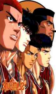 Slam Dunk Blu-Ray