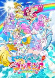 Tropical-Rouge! Precure - Episodio 02